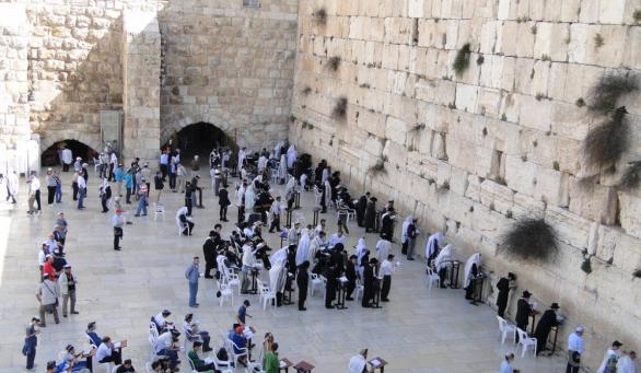 Jerusalem's Wailing wall
